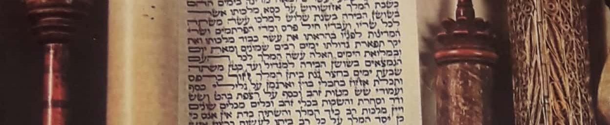 מגילת אסתר