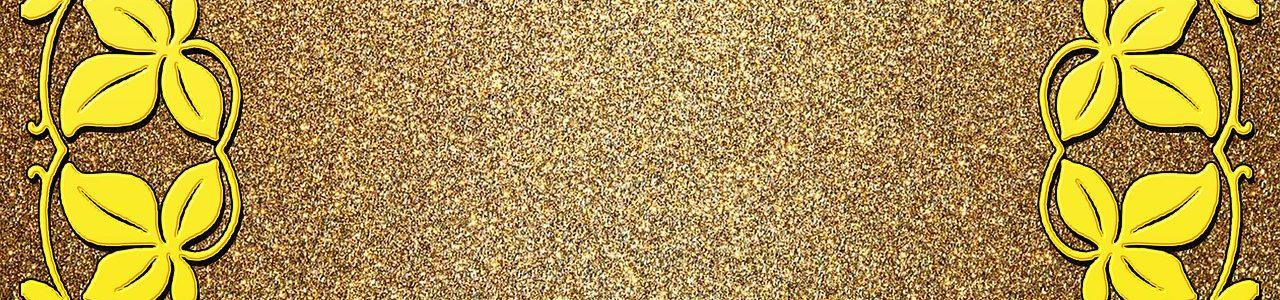מסגרת זהב ללאדינו